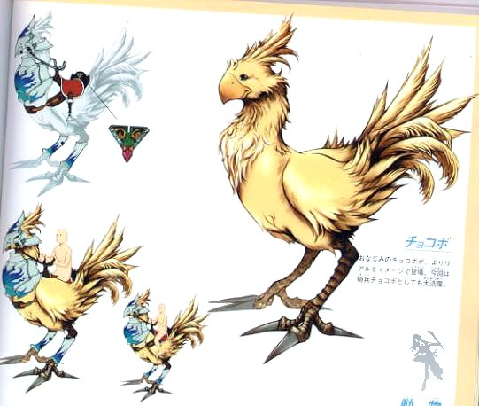 [PERSONNAGE] Shun Chocobo